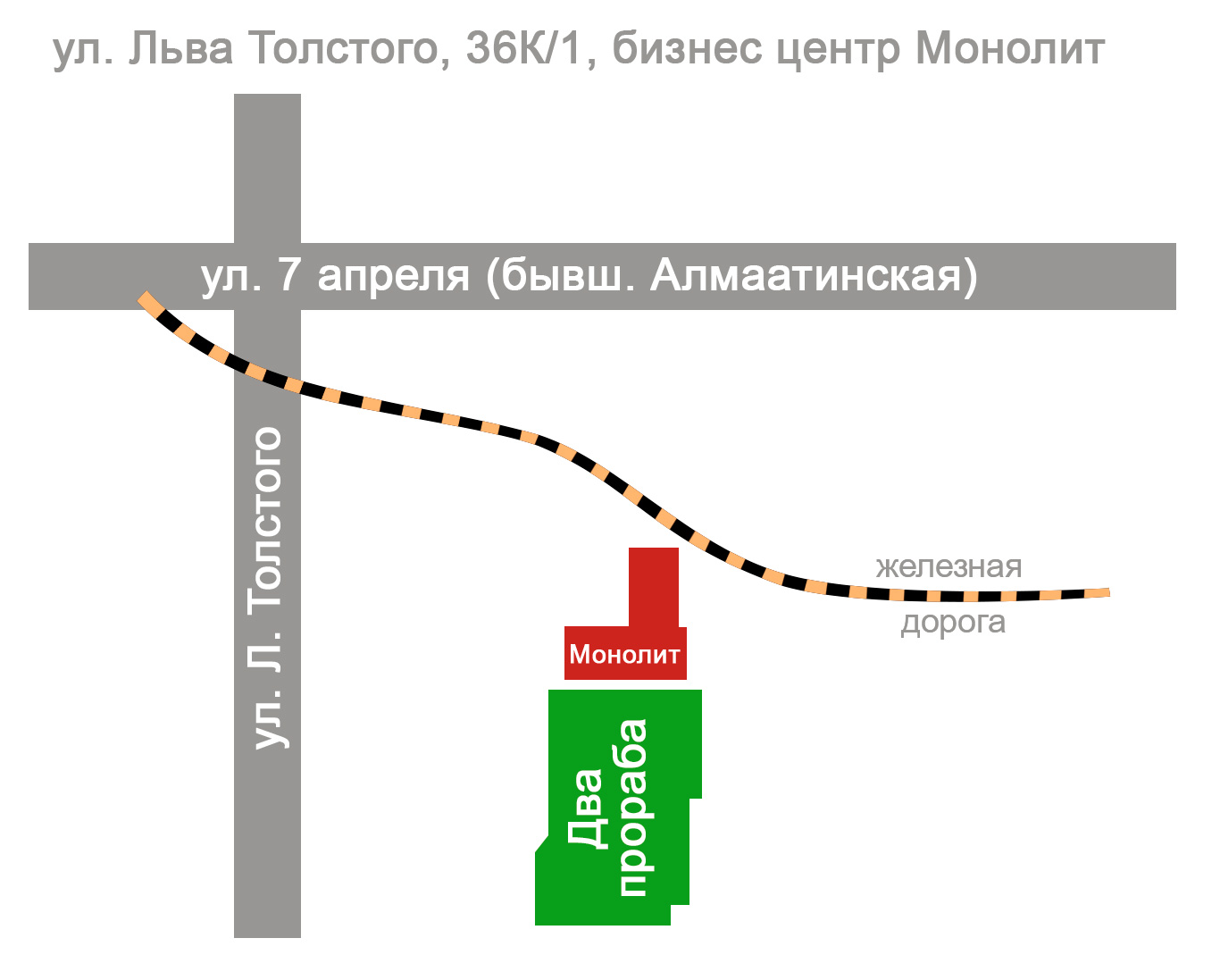 Road map to Booking and sales office in Bishkek